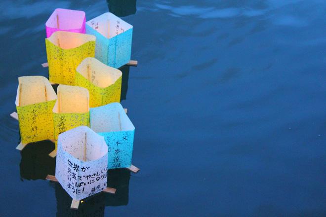 Hiroshima Peace Lanterns / Photo: Riley Roxx (https://www.flickr.com/photos/rileyroxx/)