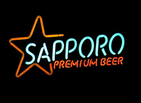 CSapporo